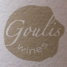 Goulis Winery