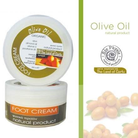 Greek Foot Cream 100ml from Corfu
