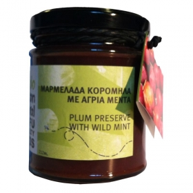 Marmalade with Cherry Plums 106ml
