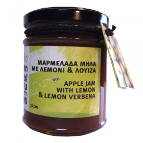 Apple Jam with Lemon and Lemon Verbena 212ml