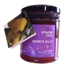 Quince Jelly 212ml
