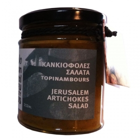 Jerusalem Artichoke Salad 212ml