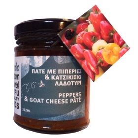 Peppers and Goat Cheese Pate 212ml