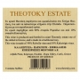 Greek Theotoky Dry White Wine Cuvee Speciale 750ml from Corfu